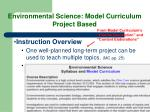 environmental science model curriculum project based