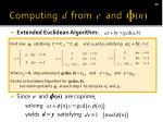 computing d from e and n