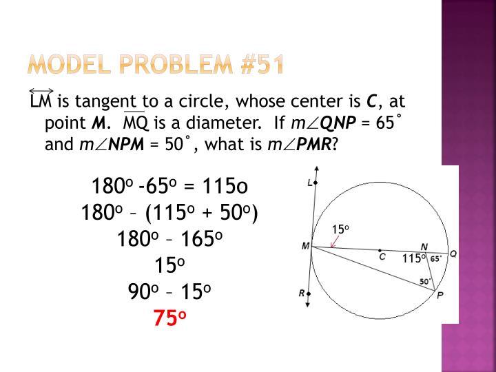 Model Problem #51