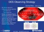 des observing strategy