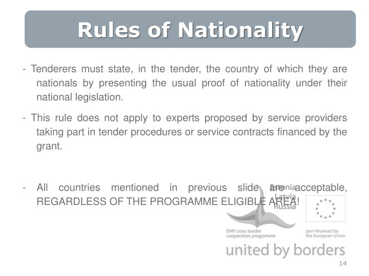 Rules of Nationality