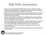 ehb 1450 assessment