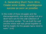 6 generating short term wins create some visible unambiguous success as soon as possible