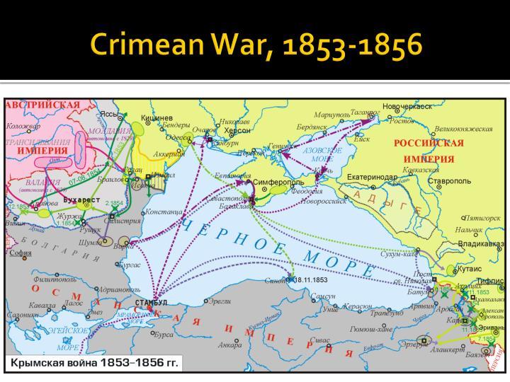 Crimean War, 1853-1856