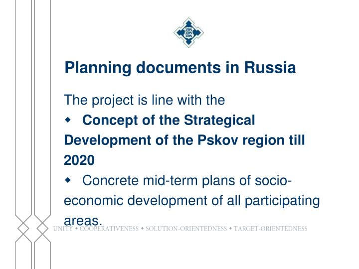 Planning documents in Russia