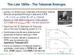 the late 1960s the tokamak emerges