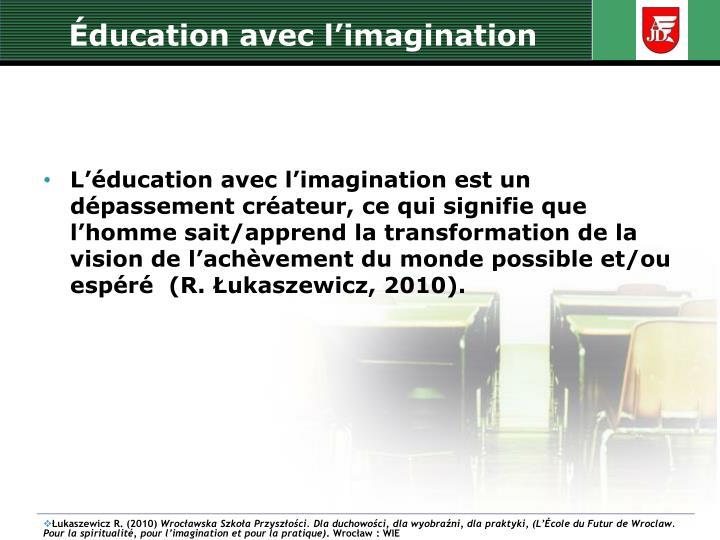 Éducation avec l'imagination