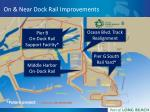 on near dock rail improvements