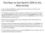 paul ryan on ayn rand in 2005 to the atlas society