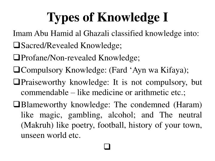 Types of Knowledge I