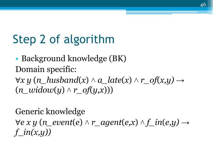 Step 2 of algorithm