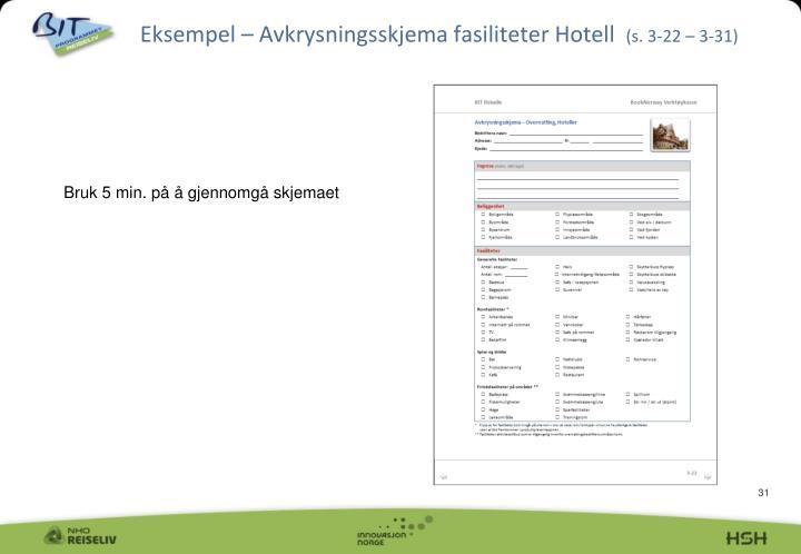 Eksempel – Avkrysningsskjema fasiliteter Hotell