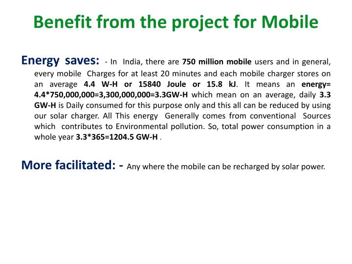 Benefit from the project for Mobile