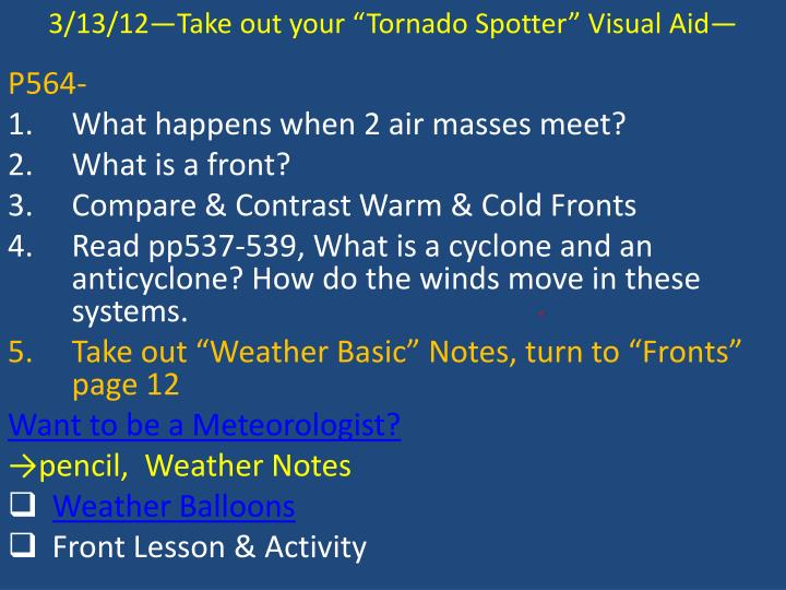 """3/13/12—Take out your """"Tornado Spotter"""" Visual Aid—"""