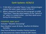 earth systems 9 26 13
