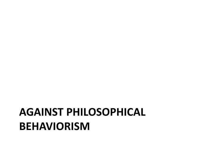Against philosophical behaviorism