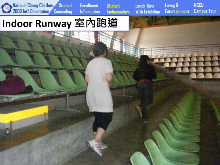 Indoor Runway