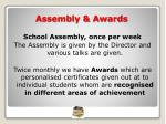 assembly awards