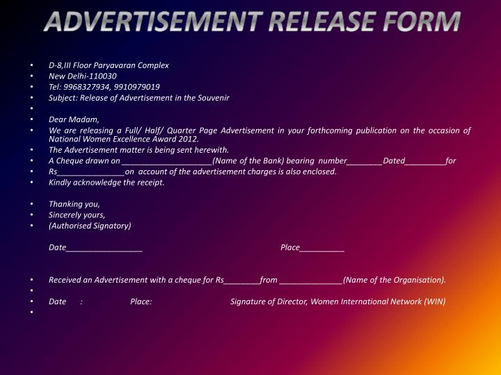 ADVERTISEMENT RELEASE FORM