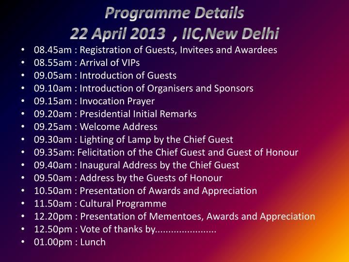 Programme Details