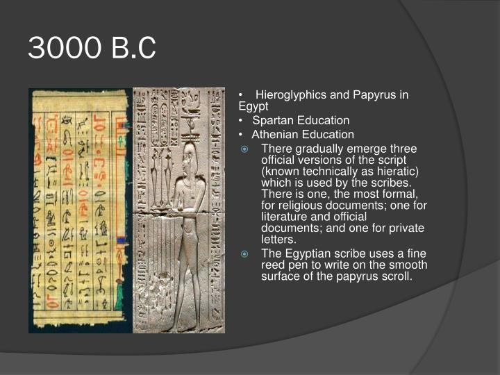 3000 B.C