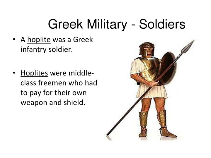 Greek Military - Soldiers