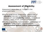 assessment of eligibility