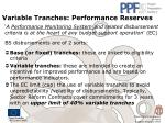 variable tranches performance reserves