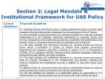 section 2 legal mandate institutional framework for uas policy