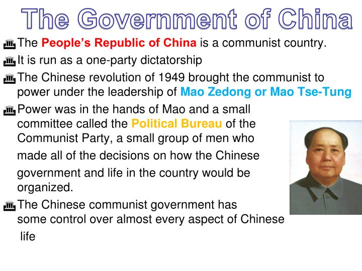 The Government of China