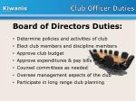 club officer duties5