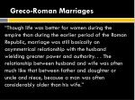 greco roman marriages1