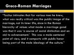 greco roman marriages2