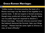 greco roman marriages3