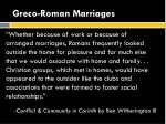 greco roman marriages4