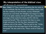 my interpretation of the biblical view of divorce remarriage9