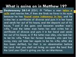 what is going on in matthew 193