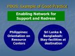 pdos example of good practice4