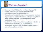 who was socrates