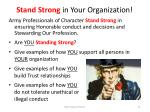 stand strong in your organization