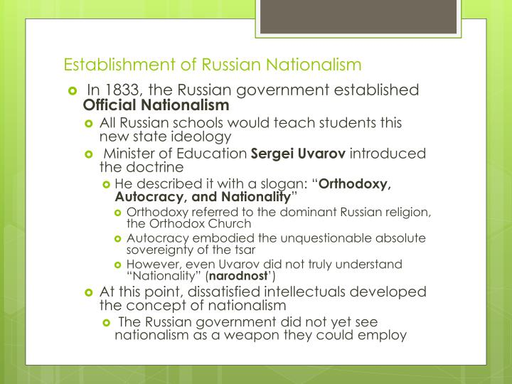 Establishment of Russian Nationalism