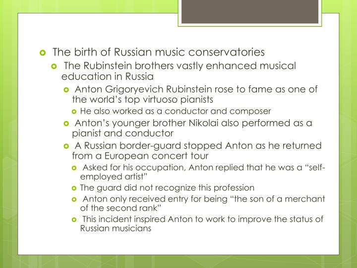 The birth of Russian music conservatories