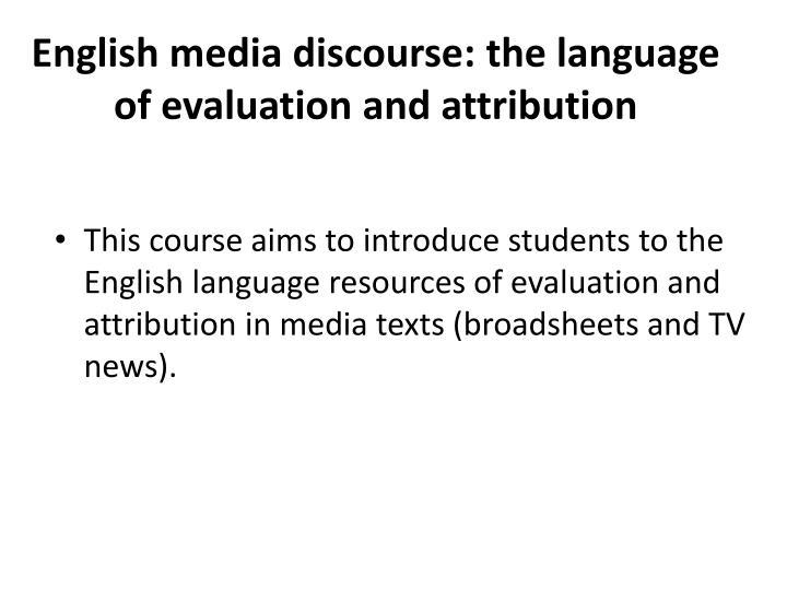 English media discourse: