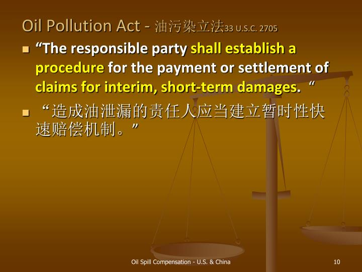 Oil Pollution Act -