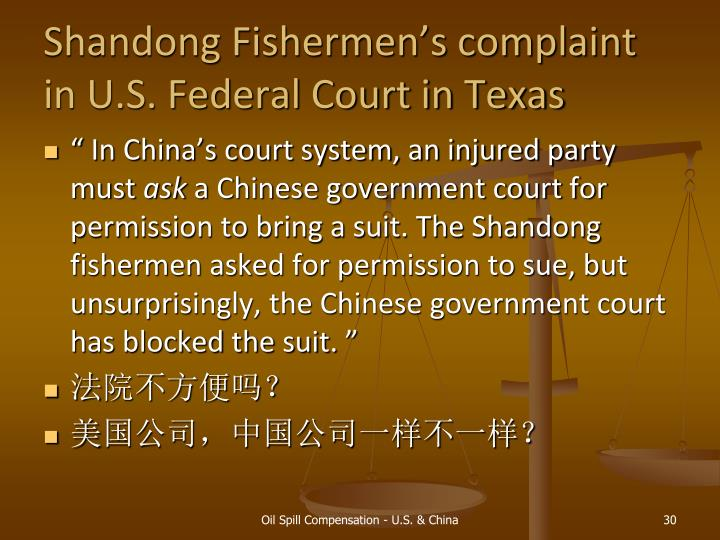 Shandong Fishermen's complaint in U.S. Federal Court in Texas
