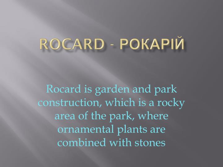 Rocard
