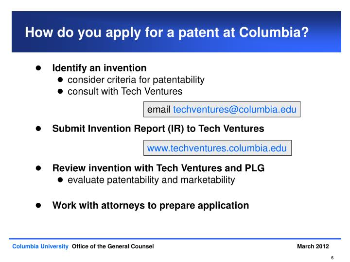 How do you apply for a patent at Columbia?