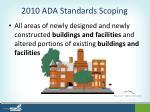 2010 ada standards scoping