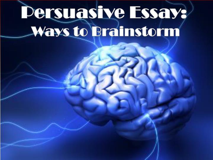 Persuasive Essay: