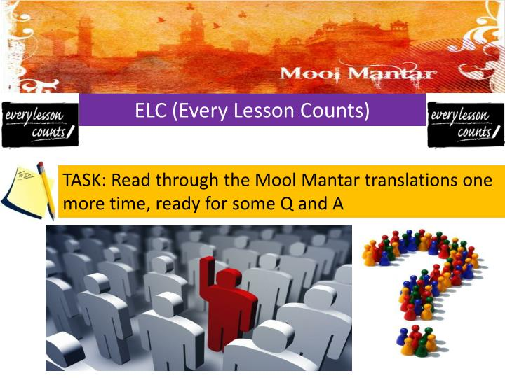 ELC (Every Lesson Counts)